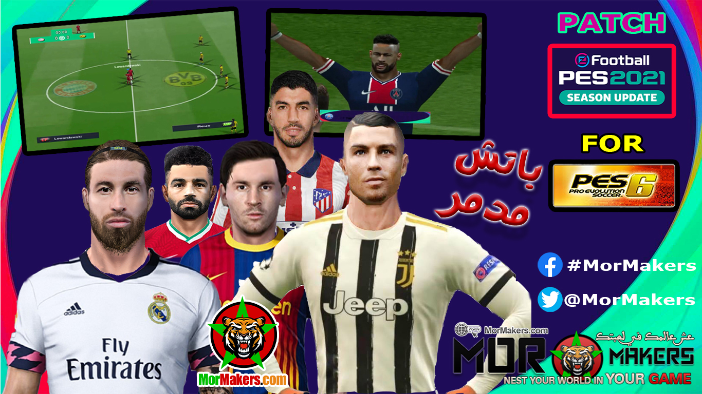 باتش بيس 2021 لبيس 6 Download PES 6 Patch 2021