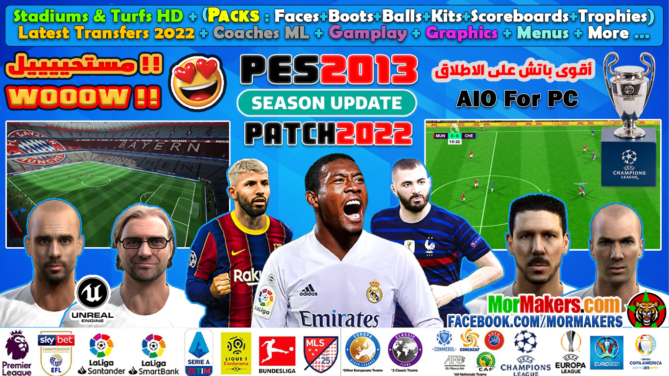 [Image: PES-2013-Patch-2021-2022-AIO-PC-RealHD.jpg]
